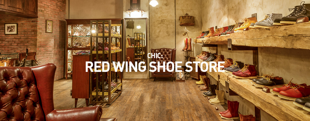source: Red Wing Shoes
