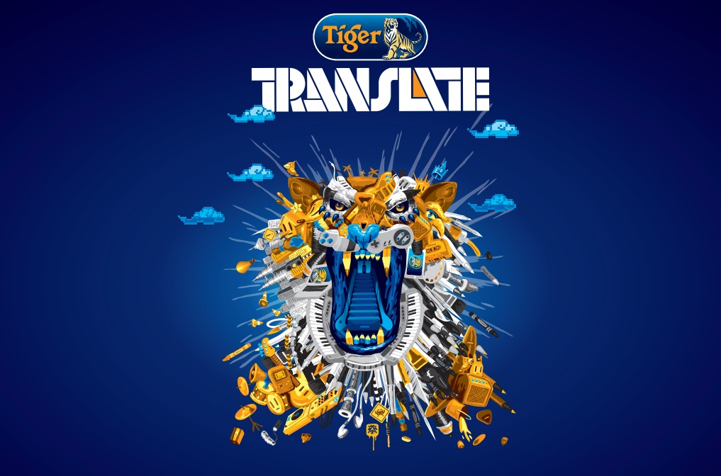 source: Tiger Translate