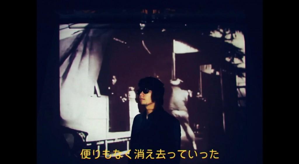 source: Noh Salleh's 'Angin Kencang' Music Video